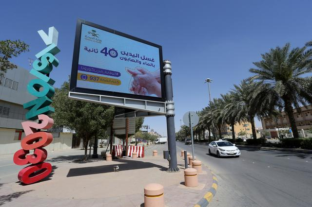 "A banner with an instruction on personnel hygiene is seen at the street, following the outbreak of coronavirus, in Riyadh, Saudi Arabia, March 16, 2020. The banner reads: ""Wash hands with soap and water."" REUTERS/ Ahmed Yosri"