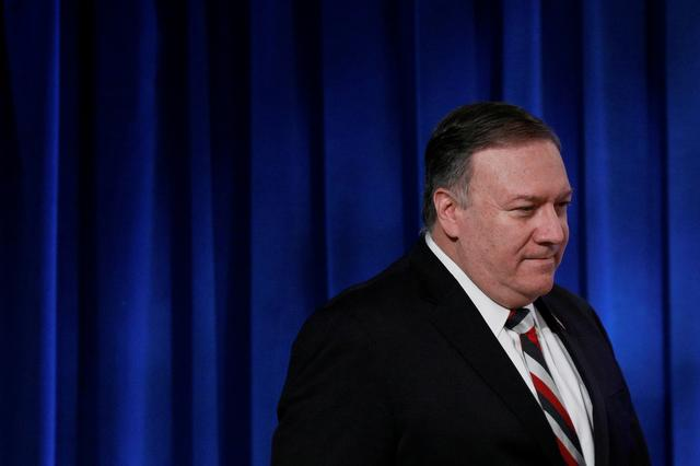U.S. Secretary of State Mike Pompeo arrives for a news conference on the current state of the coronavirus disease (COVID-19) at the State Department in Washington, U.S., March 17, 2020. REUTERS/Tom Brenner