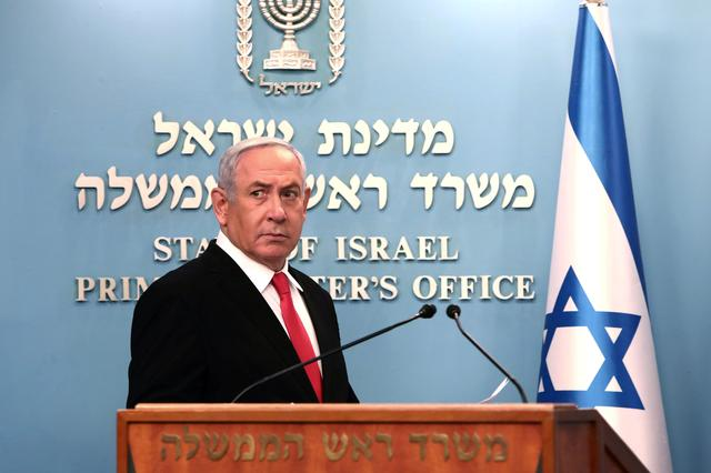 FILE PHOTO: Israeli Prime Minister Benjamin Netanyahu delivers a speech at his Jerusalem office, regarding the new measures that will be taken to fight the coronavirus, March 14, 2020. Gali Tibbon/Pool via REUTERS/File Photo
