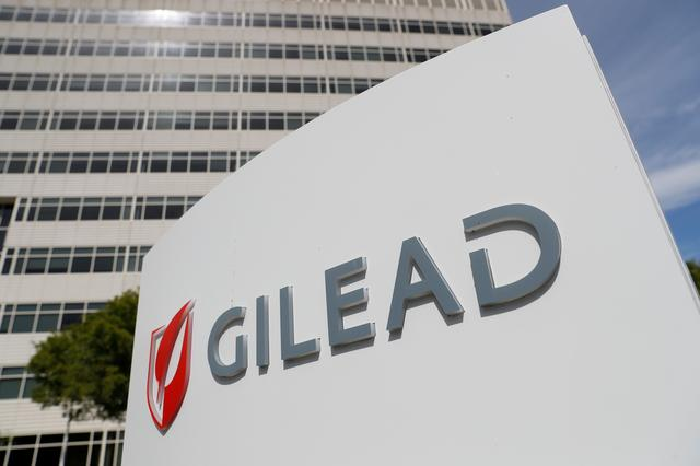 FILE PHOTO: A Gilead Sciences, Inc. office is shown in Foster City, California, U.S. May 1, 2018. REUTERS/Stephen Lam