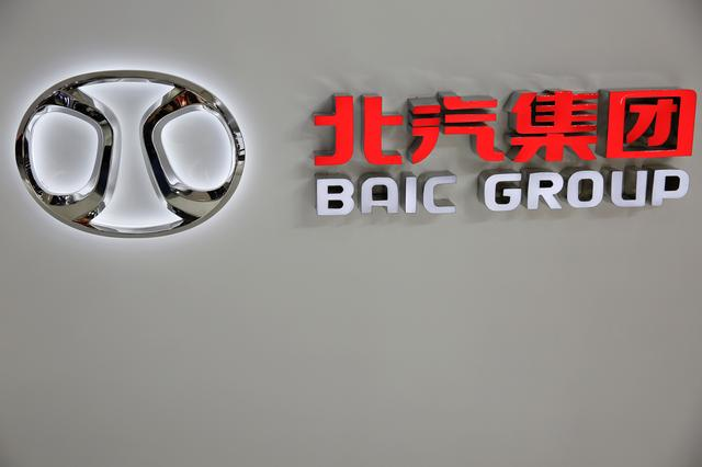 FILE PHOTO: The logo of Beijing Automotive Group (BAIC) is seen during the Auto China 2016 auto show in Beijing, China, April 29, 2016.  REUTERS/Damir Sagolj