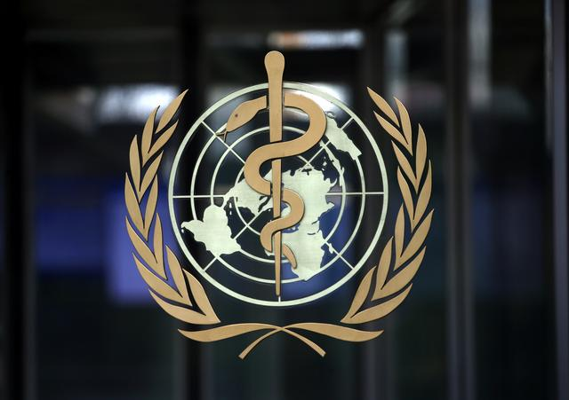 FILE PHOTO: A logo is pictured on the headquarters of the World Health Organization (WHO) ahead of a meeting of the Emergency Committee on the novel coronavirus (2019-nCoV) in Geneva, Switzerland, January 30, 2020. REUTERS/Denis Balibouse/File Photo