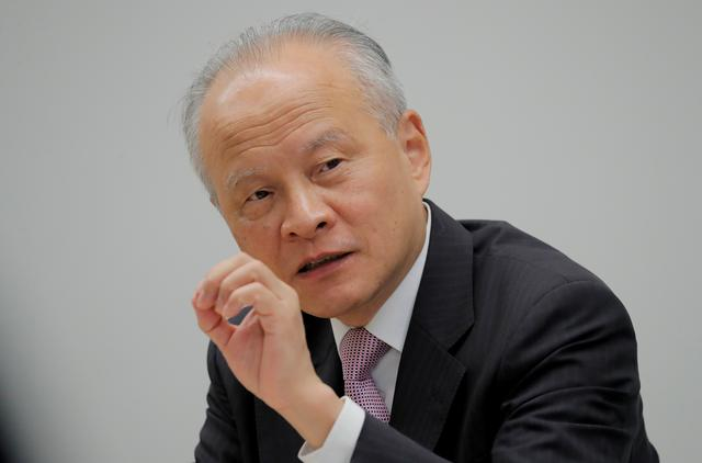 FILE PHOTO: China's ambassador to the United States Cui Tiankai responds to reporters questions during an interview with Reuters in Washington, U.S., November 6, 2018. REUTERS/Jim Bourg