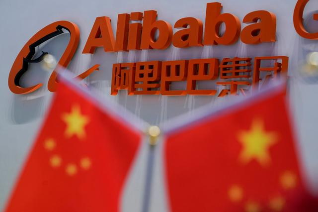 Alibaba Extends Its Reach In China As Coronavirus Outbreak Opens Doors Alibaba group is the owner of the south china morning post. china as coronavirus outbreak opens doors