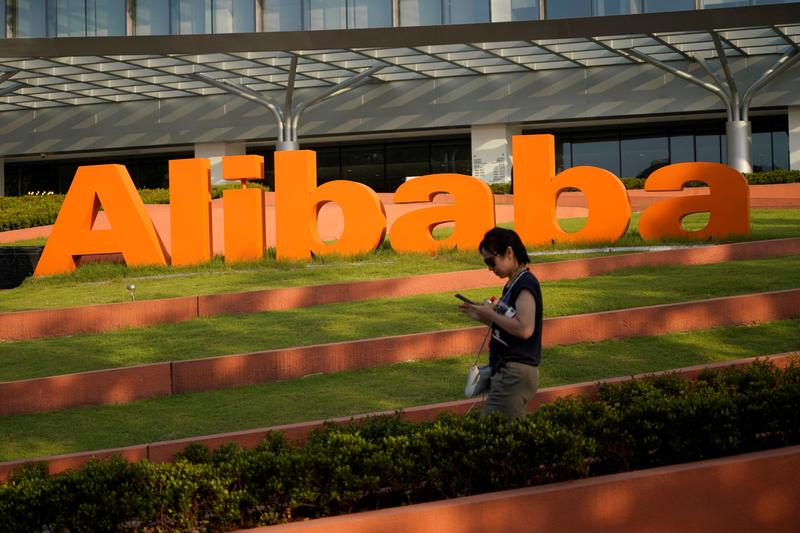 Alibaba Group opens China factory as part of new manufacturing initiative