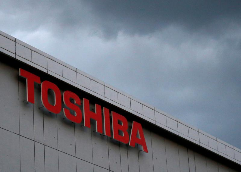 Toshiba confirms over 1,000 vote cards uncounted, probe continues