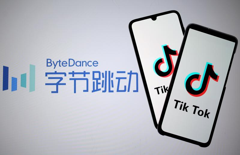 ByteDance says TikTok Global plans public offering