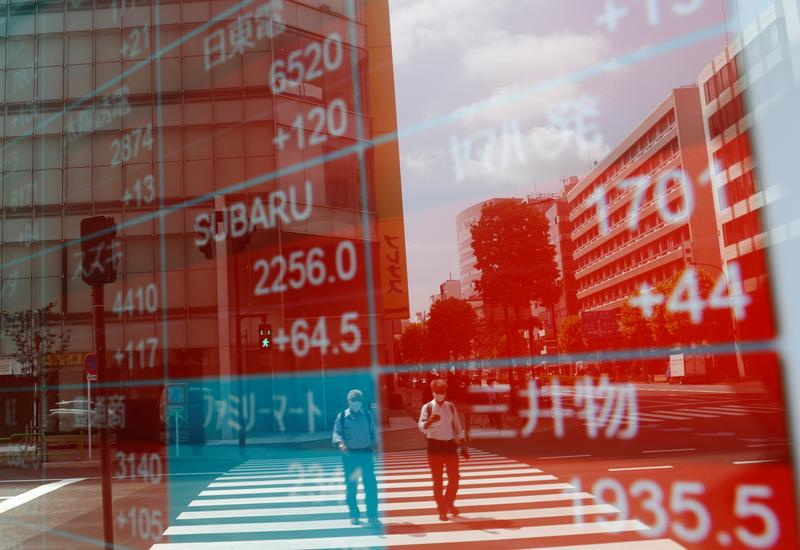 Asian shares slip on worries about global recovery; eyes on U.S. fiscal stimulus