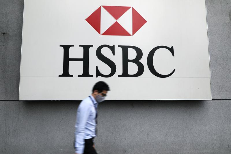 HSBC shares sink to 25-year low in HK, StanChart sags over dirty money scandal
