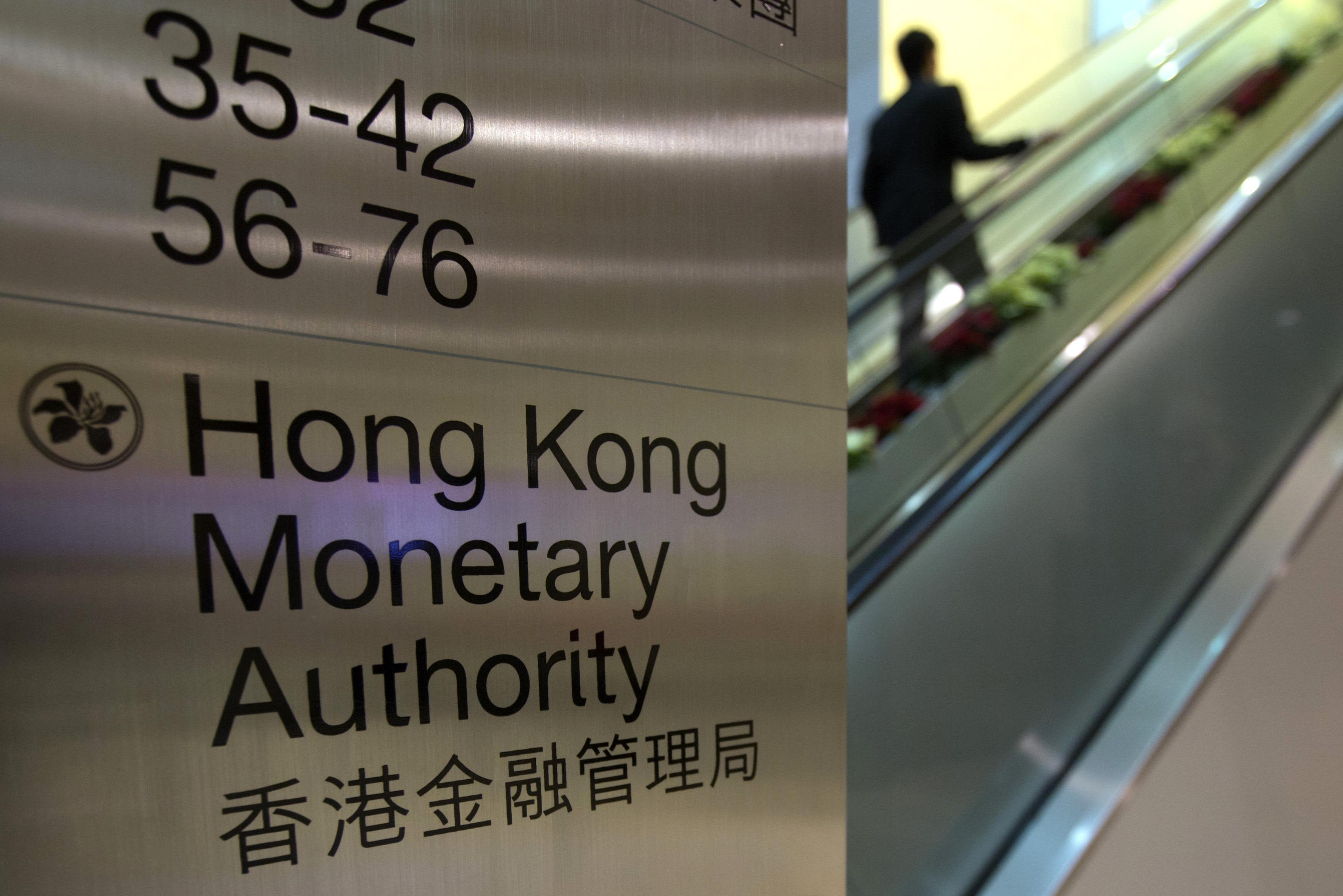 Hong Kong has effective anti-money laundering supervision: regulator