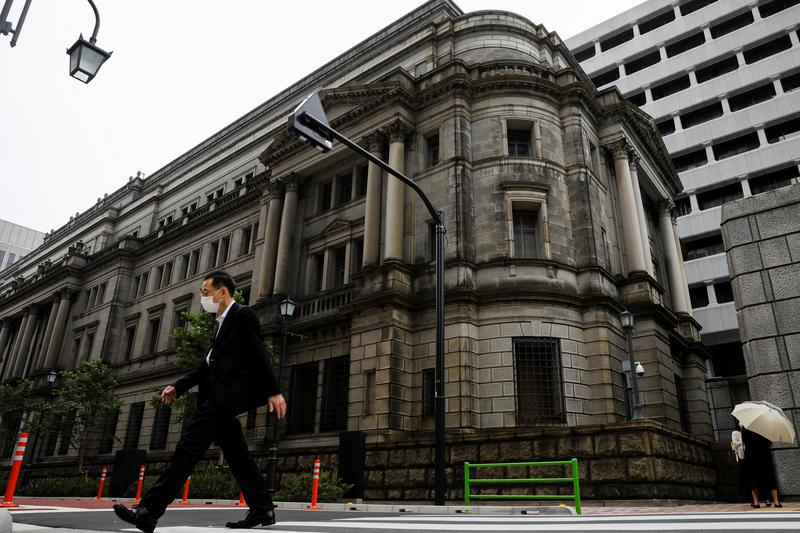 Some in BOJ warned pandemic could delay Japan's recovery - July minutes - Reuters