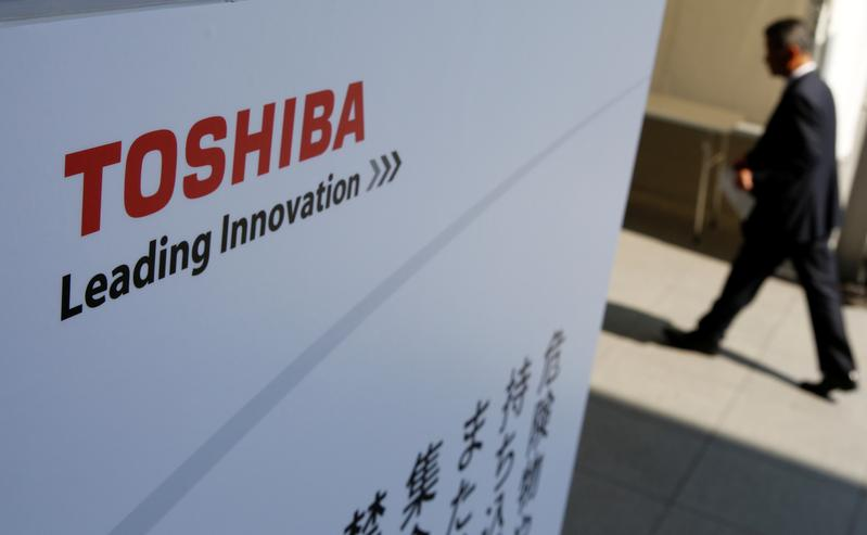 Exclusive: Toshiba top investor calls for probe as vote counting scandal widens