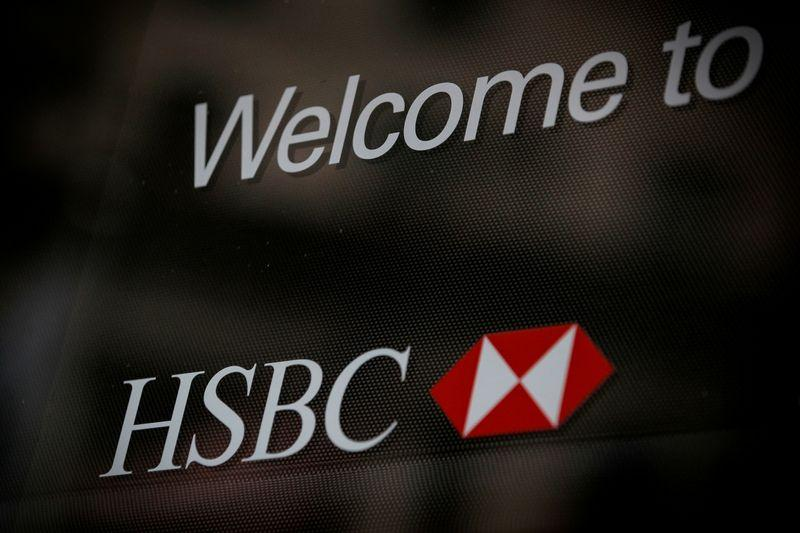 China's Ping An Insurance policy boosts HSBC stake