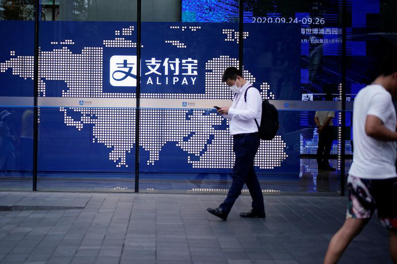 Chinese investors flock to newly-launched funds targeting Ant IPO - Reuters