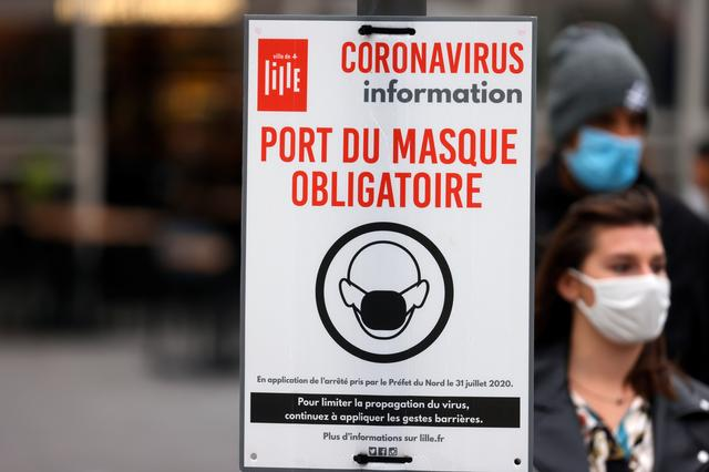 France S Covid 19 Cases At Record High New Restrictions Expected