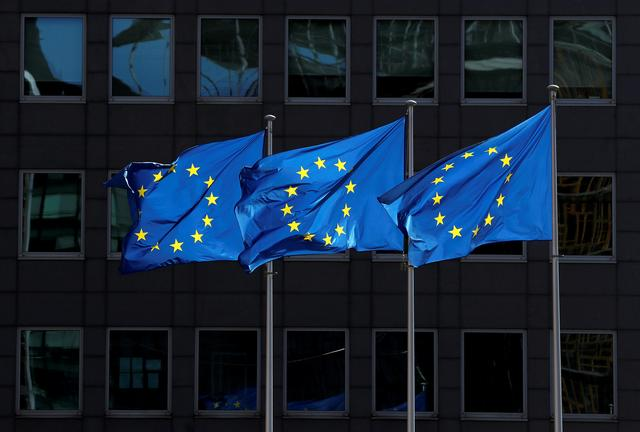 Long term investment european commission brussels recap investments ltd