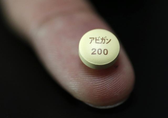 購入 アビガン 【公式】お薬なび|海外医薬品・ジェネリックの通販|個人輸入代行
