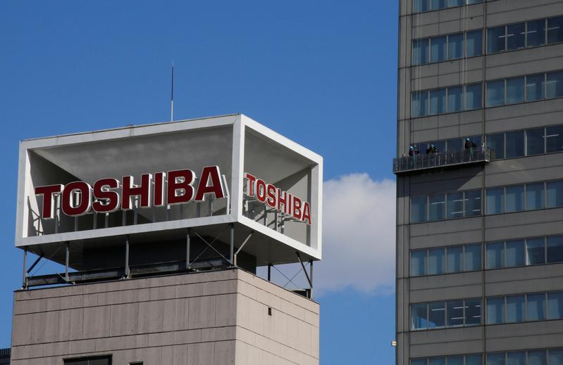 Toshiba targets $3 billion revenue in quantum cryptography by 2030 - Reuters Africa