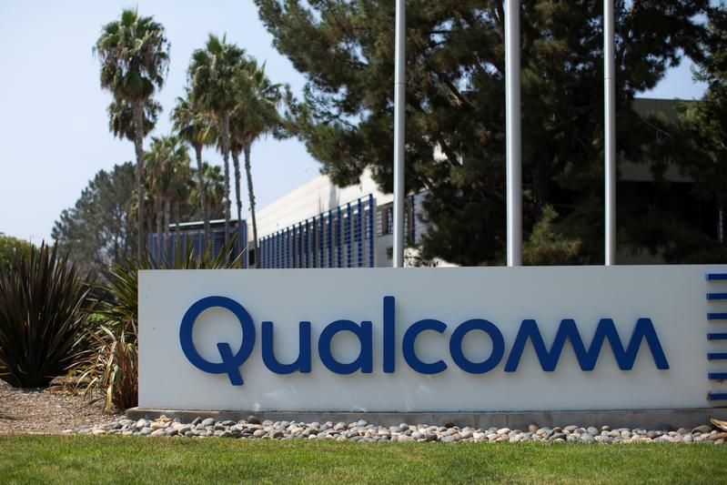 Qualcomm jumps into 5G infrastructure market with base station chips