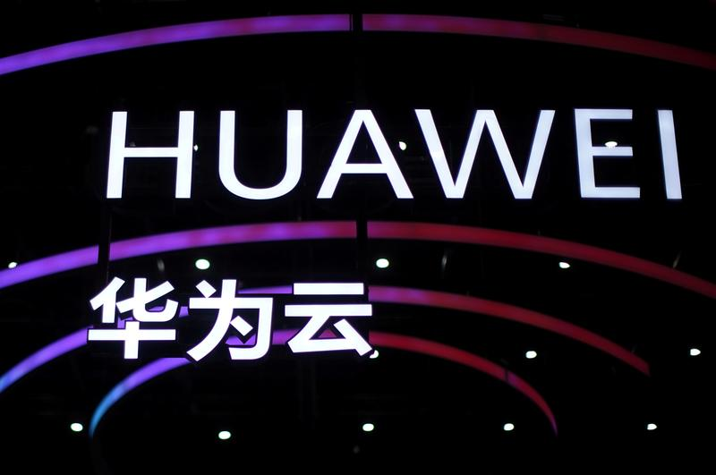 Exclusive: Huawei to sell phone unit for $15 billion to Shenzhen government, Digital China, others - sources