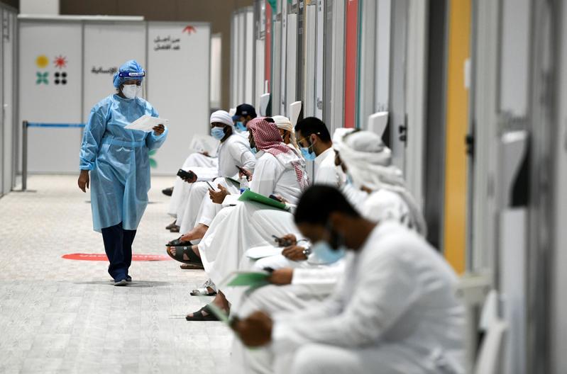 Abu Dhabi seeking volunteers for Russian COVID-19 vaccine trial