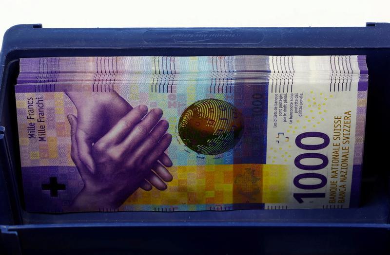 U.S. Treasury labels Switzerland, Vietnam as currency manipulators