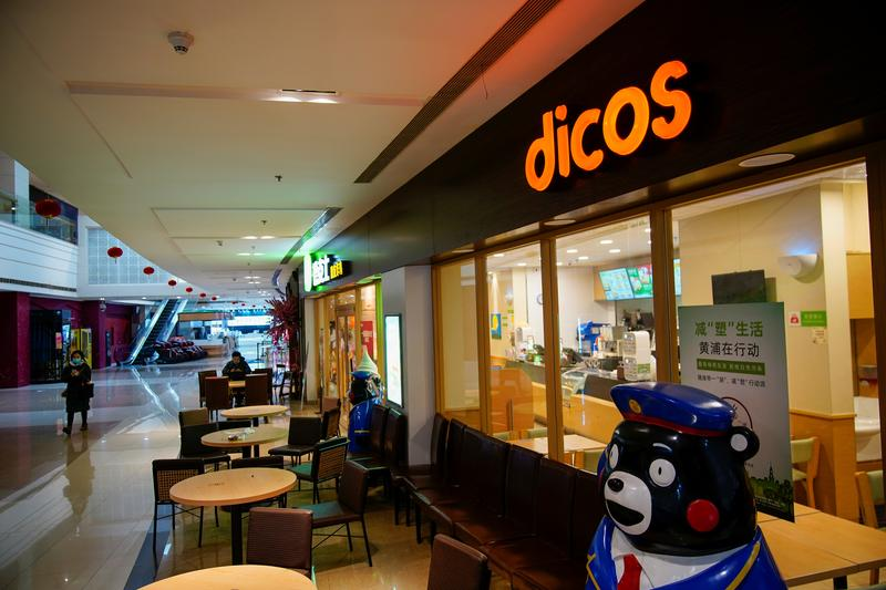 China's Dicos adds plant-based egg from U.S. firm Eat Just to fast food menus - Reuters India