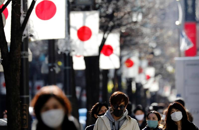Japan Discovers Three New Types of UK Coronavirus Strain in Patients
