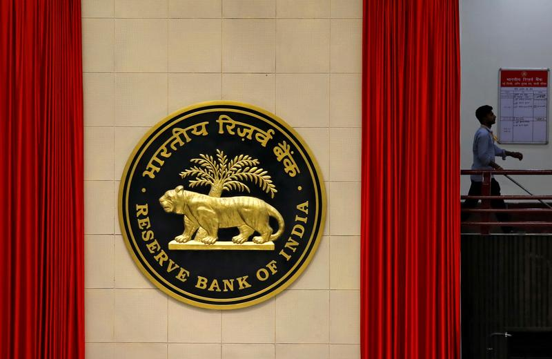 RBI forms group to evaluate digital lending - Reuters India