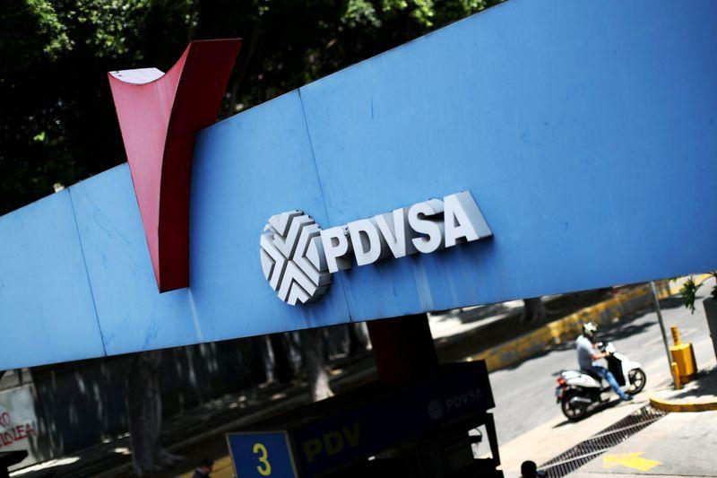 Venezuela proposes deals allowing private companies to operate oil fields -sources