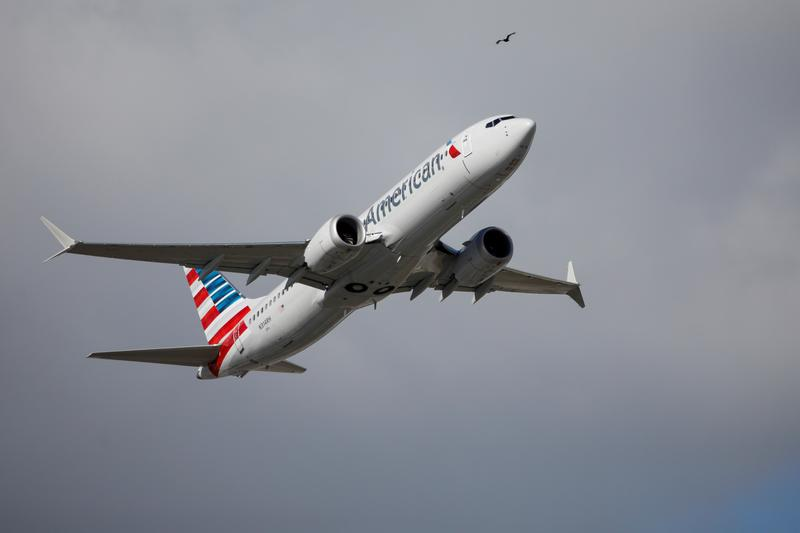 American Airlines' shares surge as shorts squeezed after results