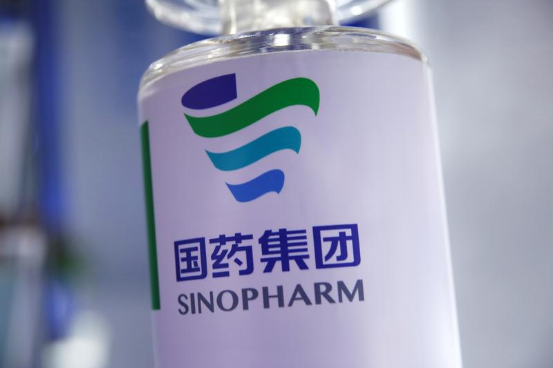 Zimbabwe to get 200,000 COVID-19 doses from China's Sinopharm