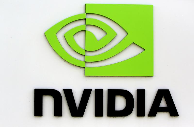 Alphabet, Microsoft, Qualcomm protest Nvidia's Arm acquisition: Bloomberg News - Reuters