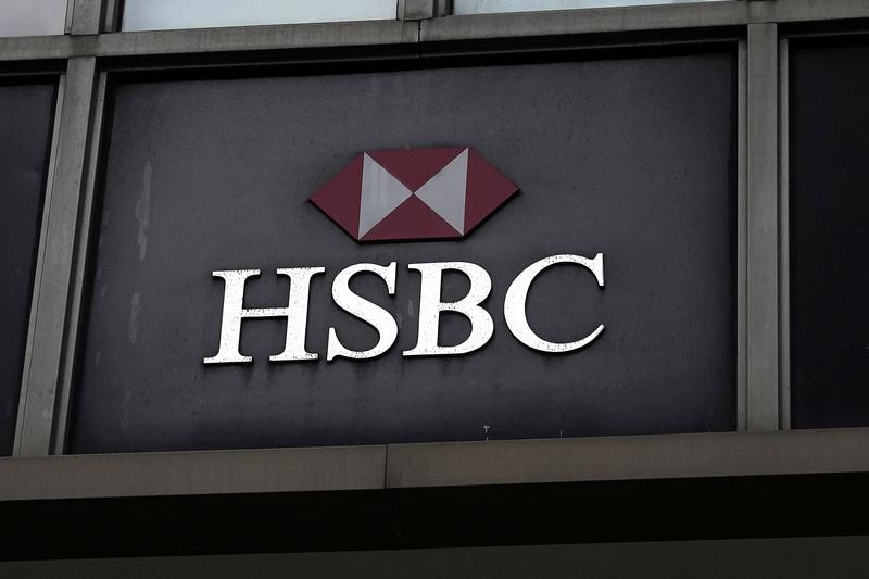 hsbc-plans-to-nearly-halve-office-space-over-long-term