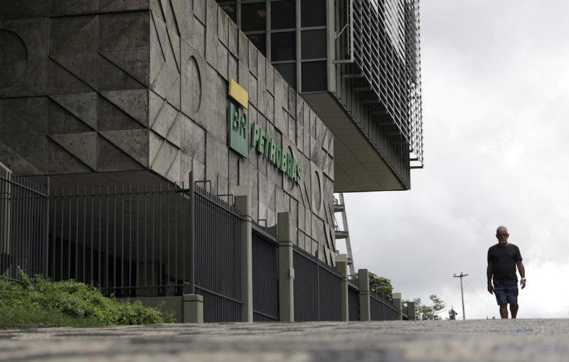 Petrobras gets single offer from SBM for Mero 4 oil platform - sources