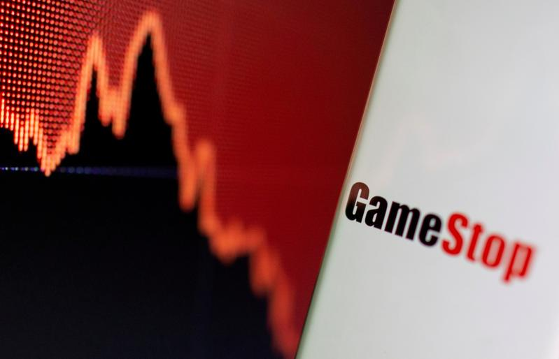 GameStop rallies again; some puzzle over ice cream cone tweet