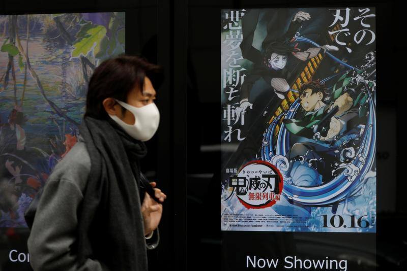Record-breaking Japan's anime film 'Demon Slayer' lands in U.S. cinemas.jpg
