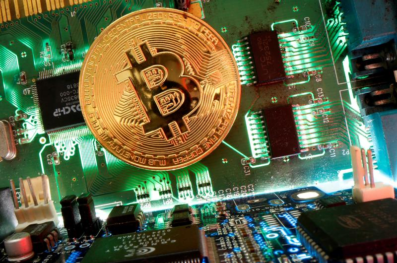 Bitcoin extends retreat from record high to hit lowest in 20 days - Reuters
