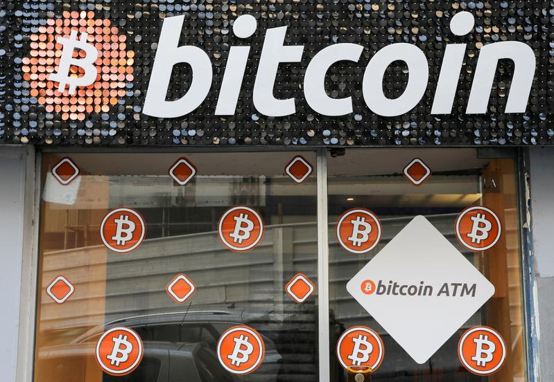 Bitcoin at 'tipping point, Citi says as price surges