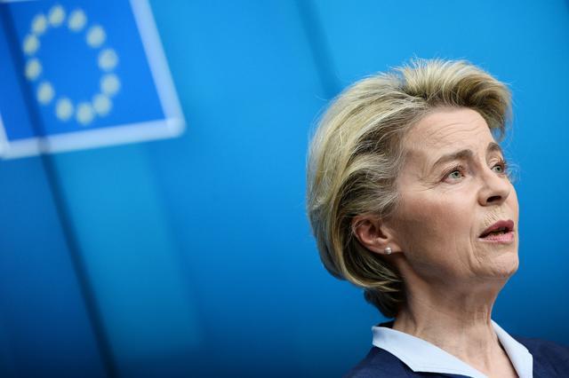 U.S., EU agree tariff freeze in aircraft dispute, says EU's Von der Leyen