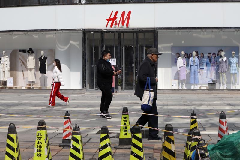 Cổ phiếu thời trang châu Âu bị ảnh hưởng bởi hàng Tân Cương của Trung Quốc    Làm kinh doanh