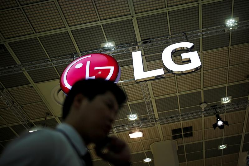 lg-becomes-first-major-smartphone-brand-to-withdraw-from-market