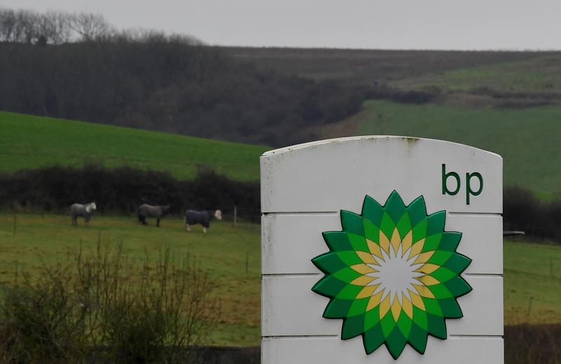 bp-expects-to-hit-35-billion-net-debt-target-in-first-quarter