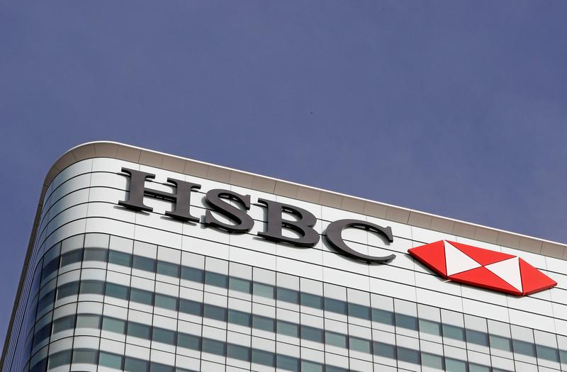 exclusive-hsbc-moves-more-than-1200-uk-staff-to-permanent-home-working