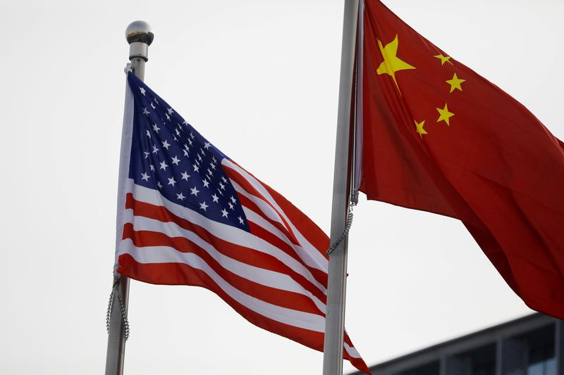 u-s-senate-panel-s-consideration-of-china-bill-now-set-for-april-21