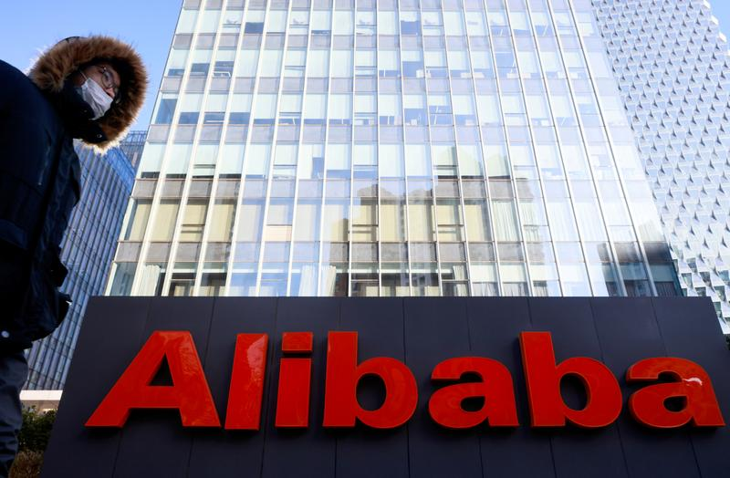 China fines Alibaba record $2.75 billion for anti-monopoly violations – Reuters