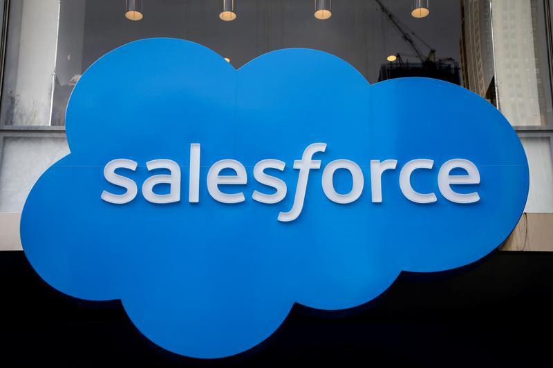 Salesforce raises annual revenue, profit outlook