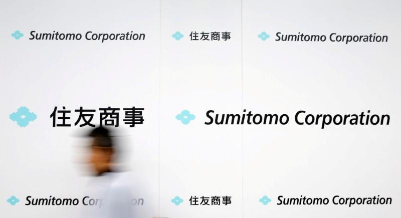Some Sumitomo shareholders back resolution on climate change