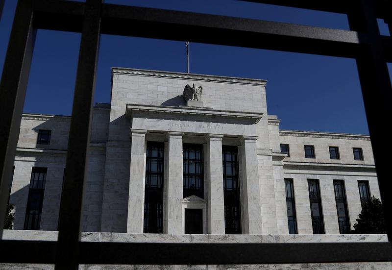 Analysis: Fed's mixed messages on inflation unsettle investors