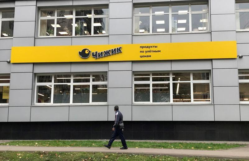 Russian retailer X5 separates digital businesses, eyeing IPO